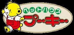 今週のお魚入荷情報~(・∀・) 6/22