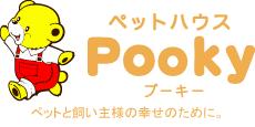 10月のイベント情報っっっ!!